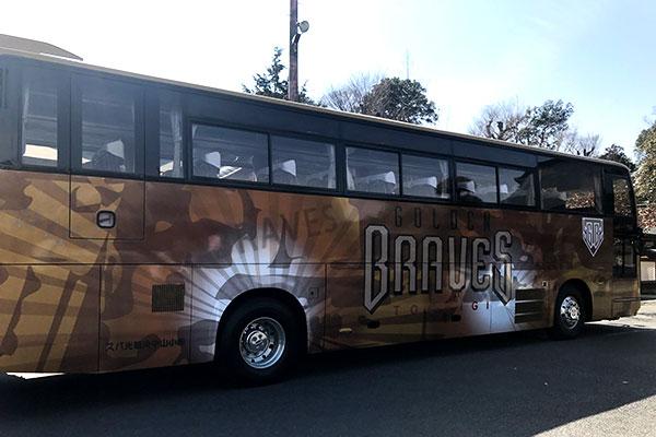 栃木ゴールデンブレーブス専用バス