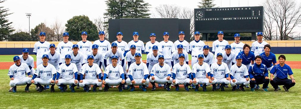 社会人野球部