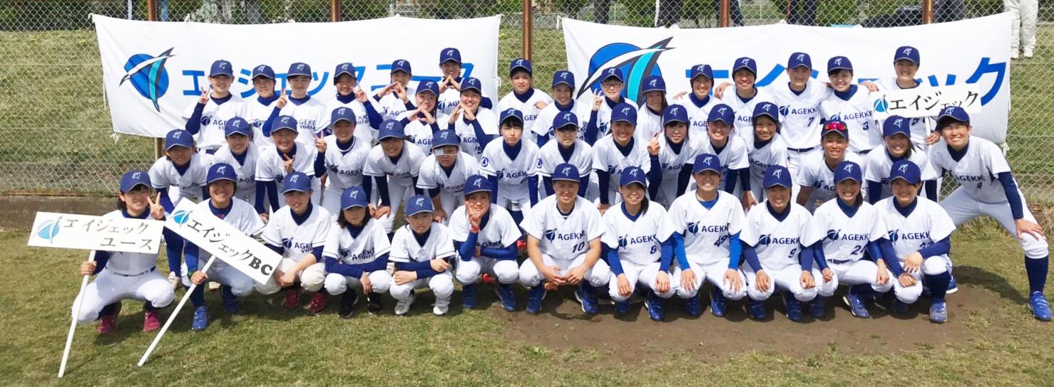 女子硬式野球部集合