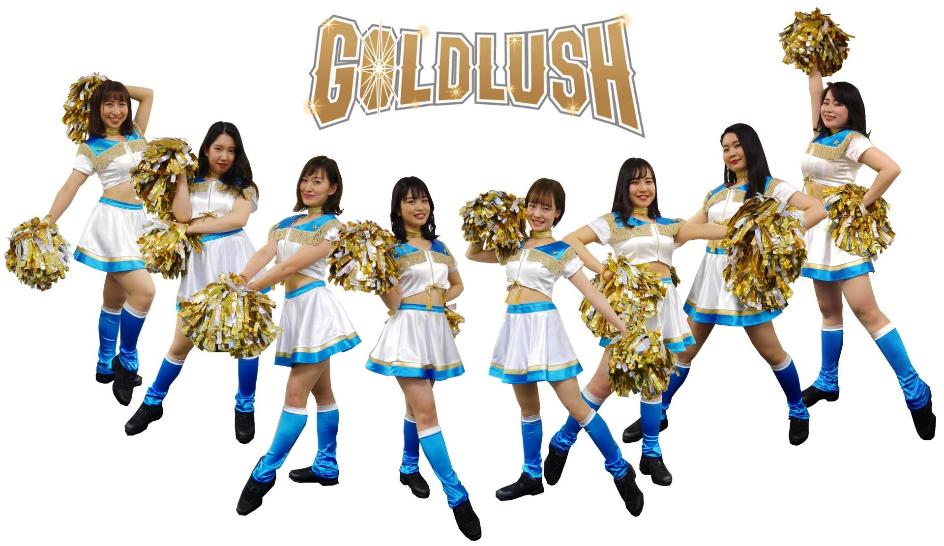 GOLD LUSH集合写真
